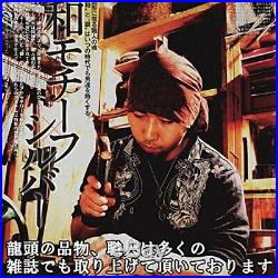Japanese Samurai Kiseru Tobacco Smoking Pipe Dragon Head Silver