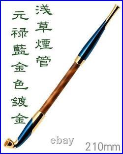 Japanese Samurai Kiseru Tobacco Smoking Pipe Genroku Gold TSUGE Made in Japan