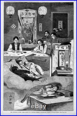 Winslow Homer, Chinese Opium Smoking Pipe, New York Baxter Street Club-house